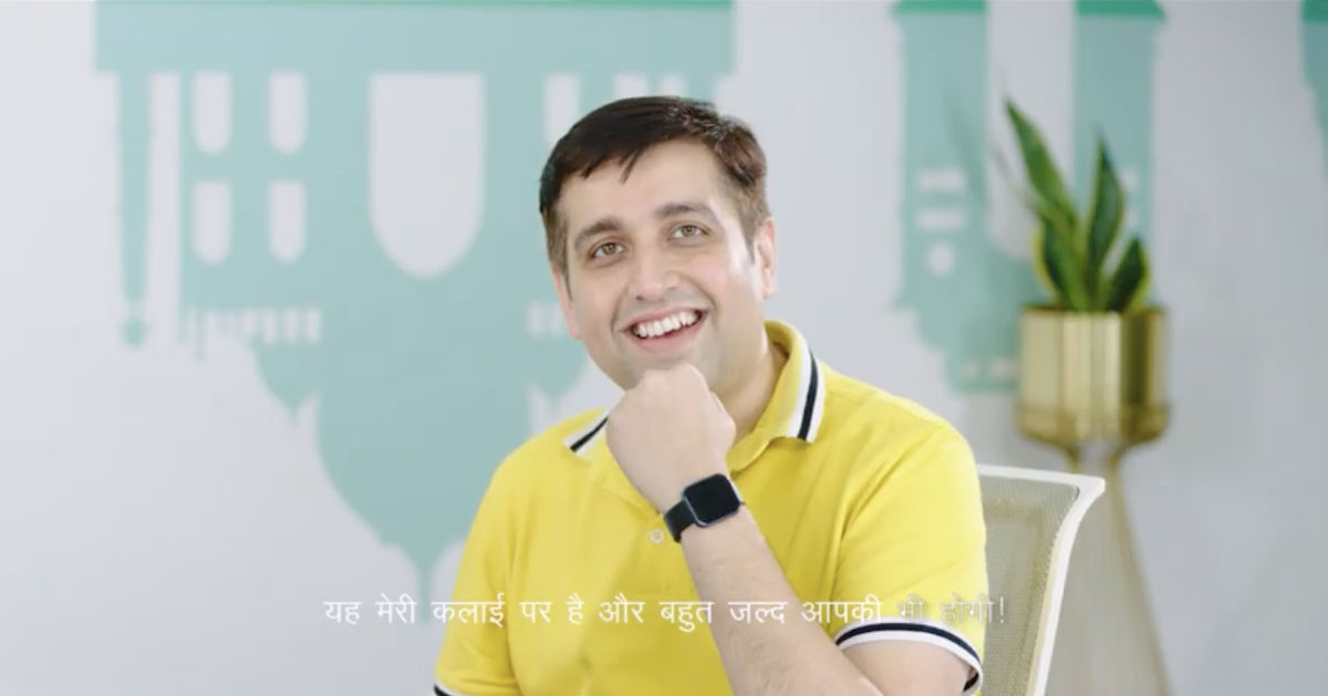 Realme Smartwatch teased in the latest episode of Ask Madhav