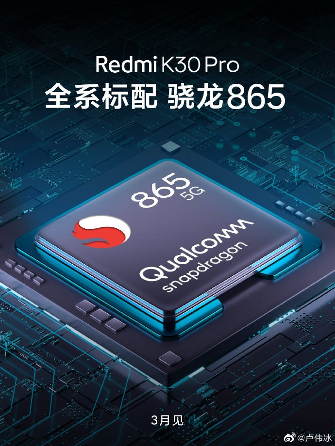Redmi K30 Pro with Snapdragon 865 coming in March | UPD: March-end release