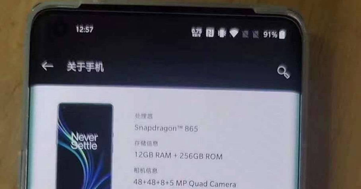 Alleged OnePlus 8 Pro live image leaks out ahead of launch, reveals key specifications