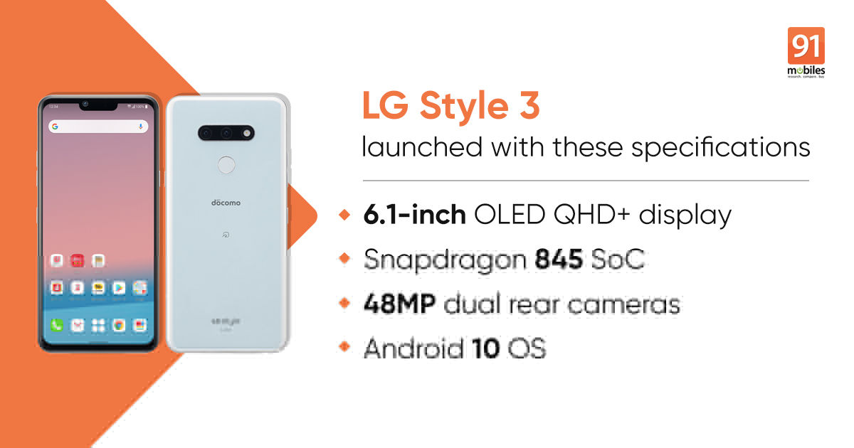 LG Style 3 launched with 48MP dual rear cameras and Snapdragon 845 SoC