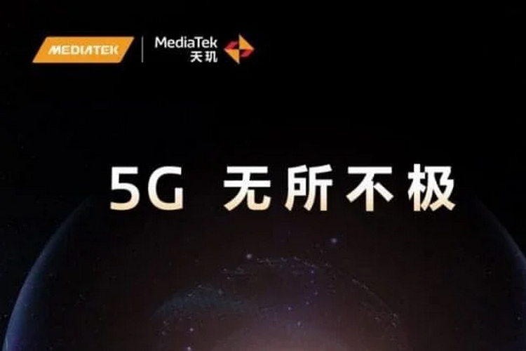 MediaTek Launching New 5G Chipset on May 7; Rumored to be Dimensity 600