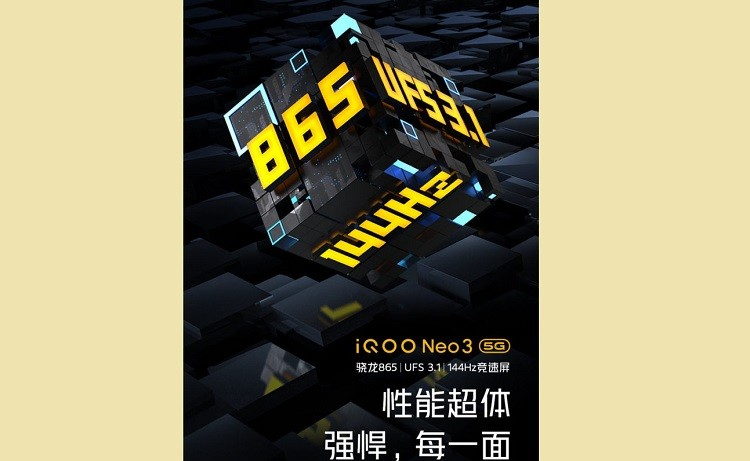 Vivo iQOO 3 Neo 5G to arrive with 144Hz screen, reveals poster