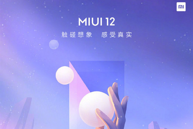 Xiaomi Teases Dark Mode 2.0 Features of MIUI 12