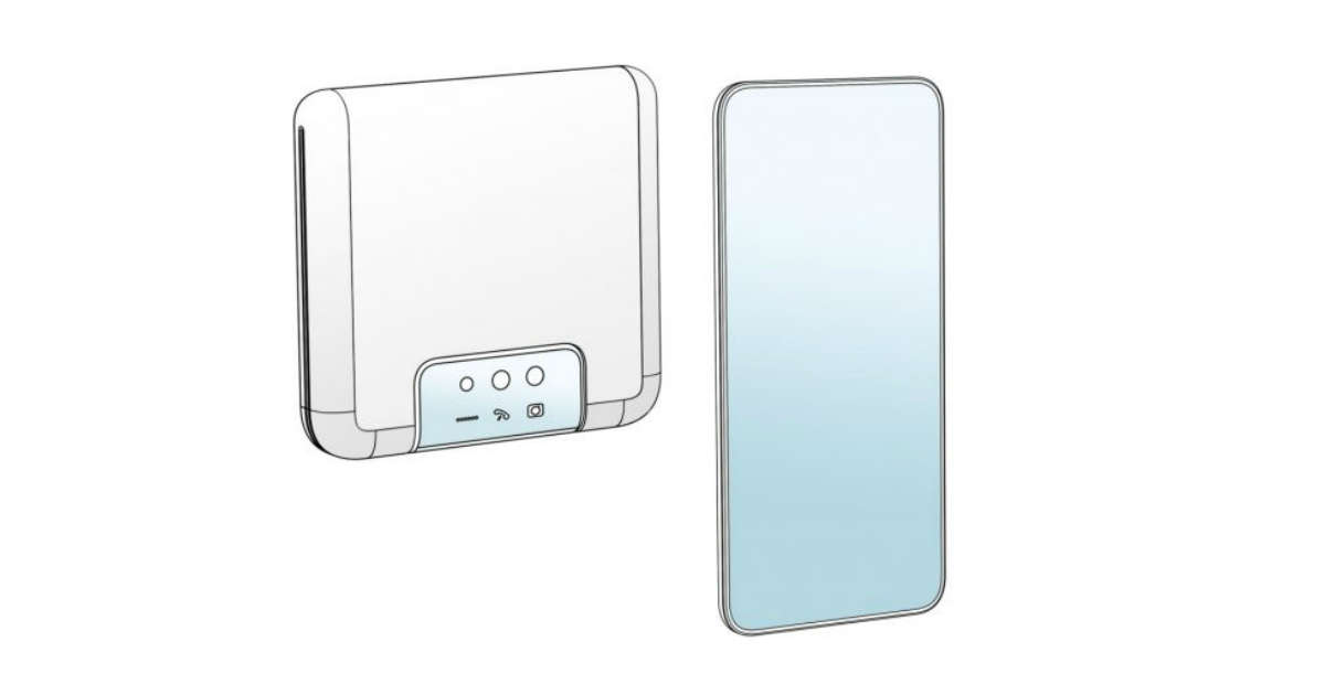 Xiaomi Patent-1