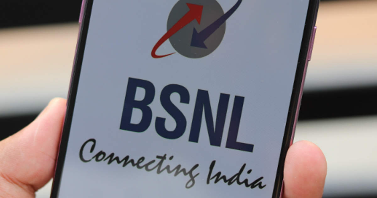 BSNL Work @ Home: Free 5GB high speed data, gift to users - bsnl offers free 5gb daily data under work at home plan