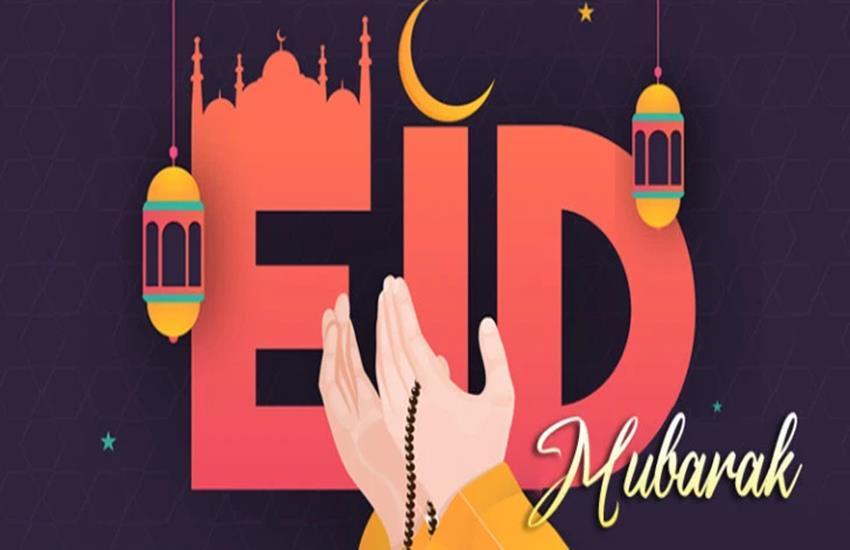 Happy Eid-ul-Fitr, Eid Mubarak Wishes 2020 Whatsapp Greetings, Stickers, Images, Messages, Status - Eid Mubarak 2020 Wishes, greetings: send WhatsApp stickers to your loved ones, say Eid Mubarak, use stickers like this