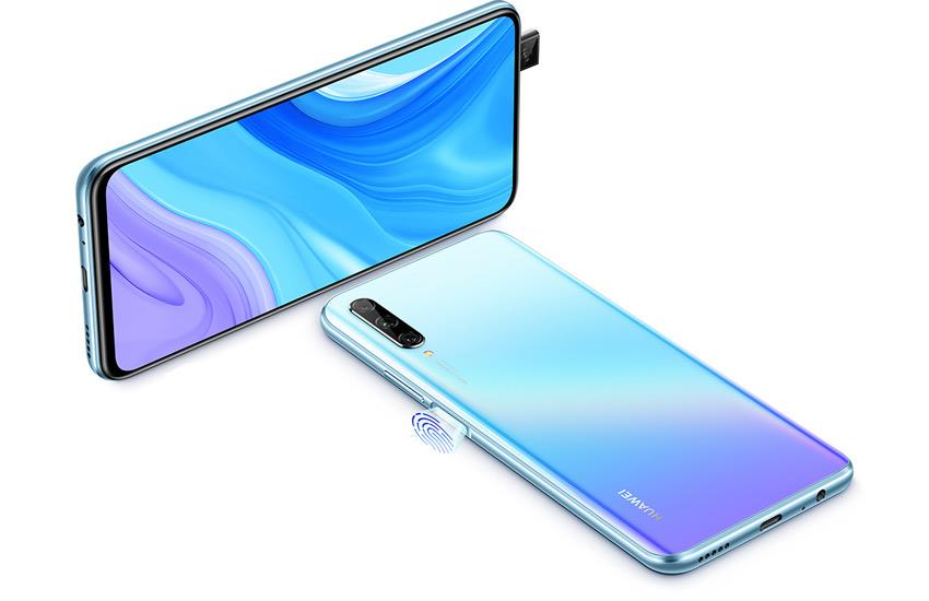 Huawei Y9s Price in India, Specifications huawei latest smartphones launched amazon sale, smartphones under 20000 - Huawei Y9s launched in India, this powerful phone with 48MP camera has many features, know price