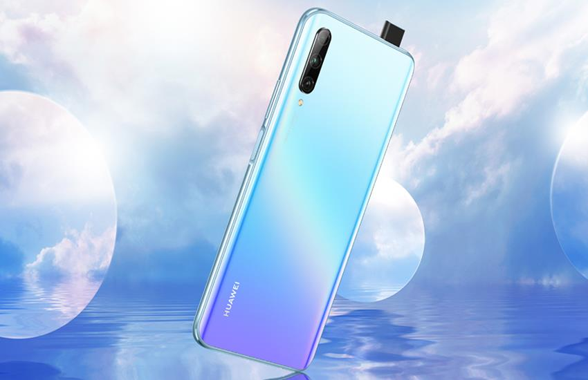 Huawei Y9s Price in India, features, huawei mobile price, amazon sale begins, know amazon offers, smartphones under 20000 - Huawei Y9s sales started in India with these offers, know features and price