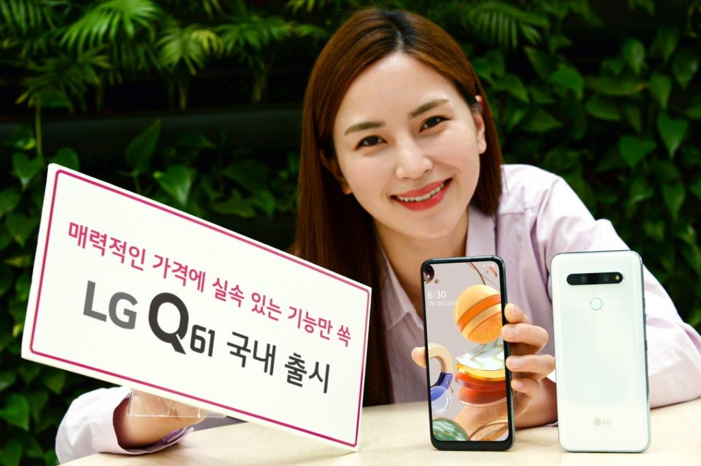 LG Q61 with 48MP quad cameras, punch-hole display launched