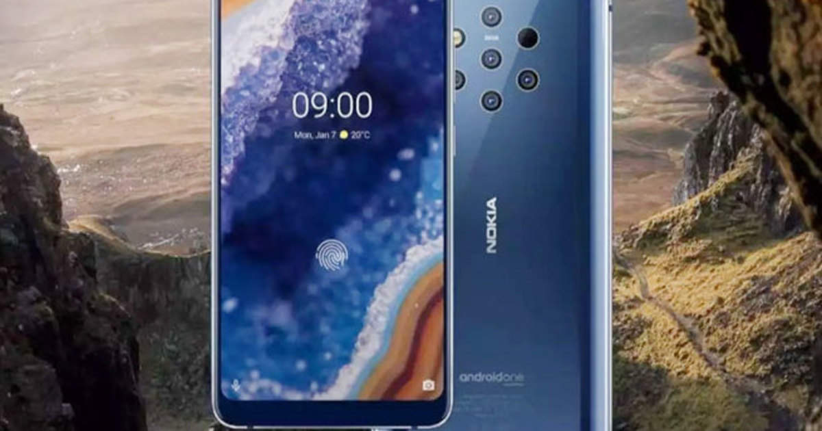 Nokia smartphone: special feature in Nokia phone, will be able to record calls - now nokia android one smartphone users can record calls