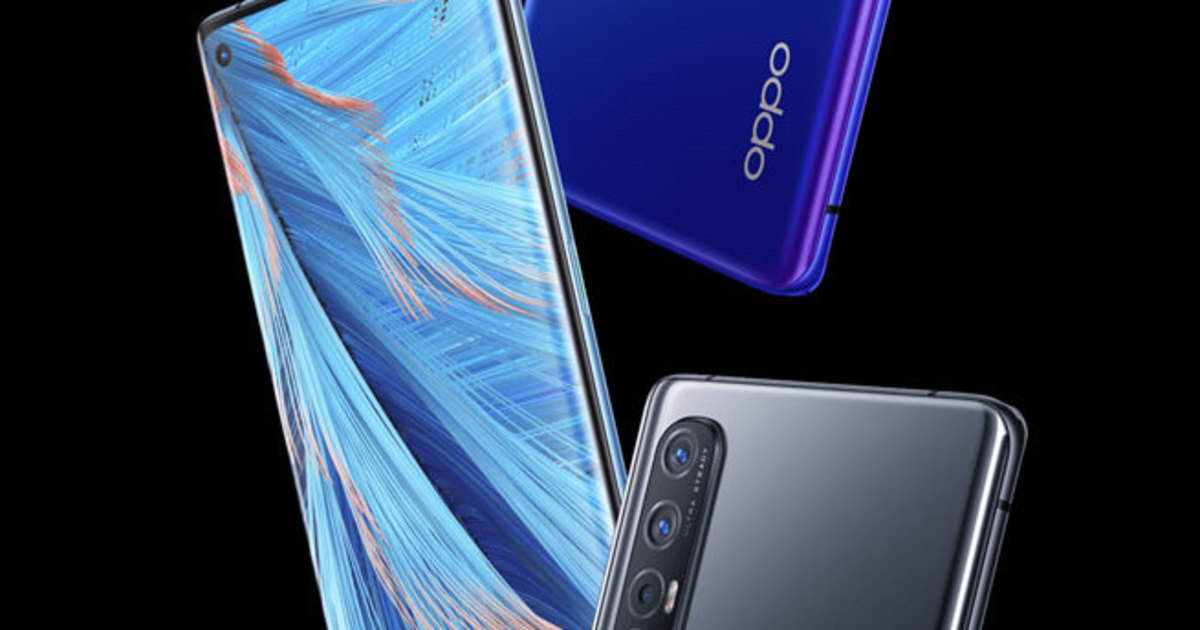 Oppo Find X2 Neo: Oppo Find X2 Neo launched with 12GB RAM and four cameras, know what is special - oppo find x2 neo launched know price and specification