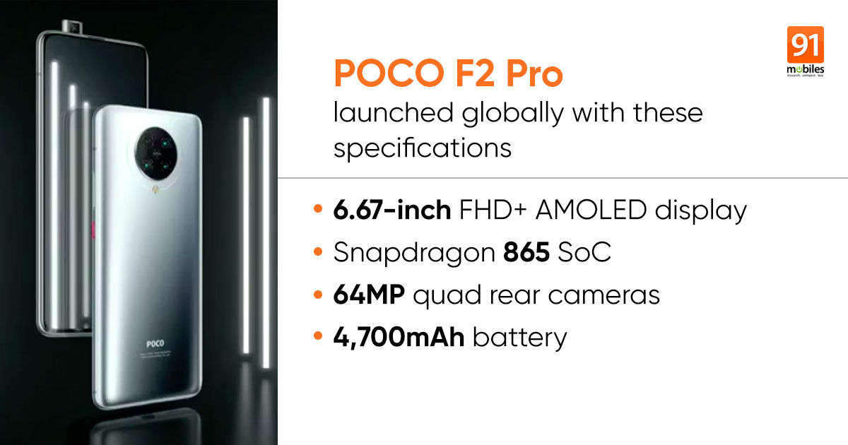 POCO F2 Pro launched with Snapdragon 865 SoC, 64MP quad cameras: price, specifications