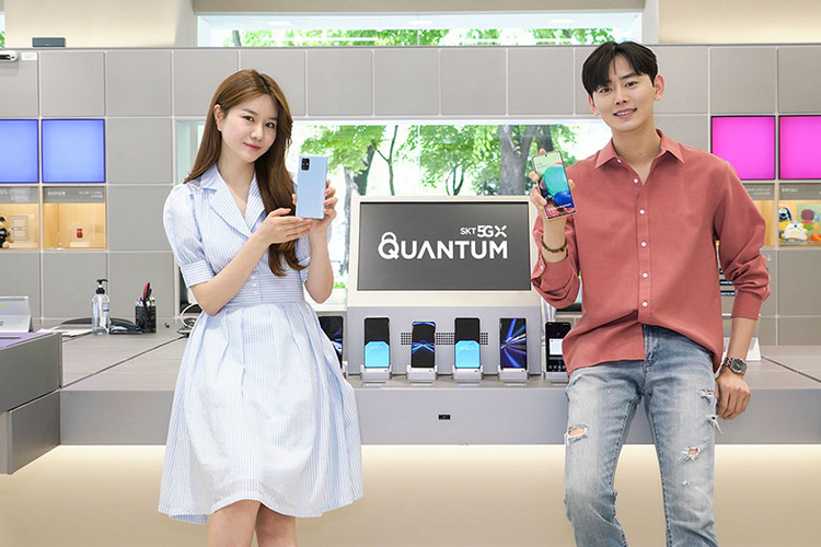 Samsung Launches 'Galaxy A Quantum' With Quantum Encryption Technology