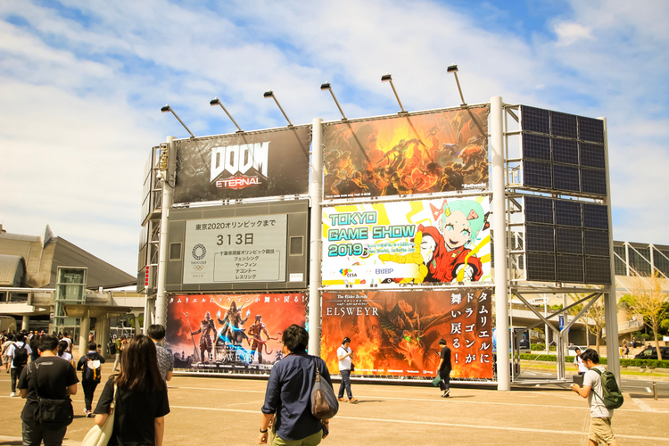 Tokyo Game Show 2020 Canceled Due to Coronavirus Pandemic