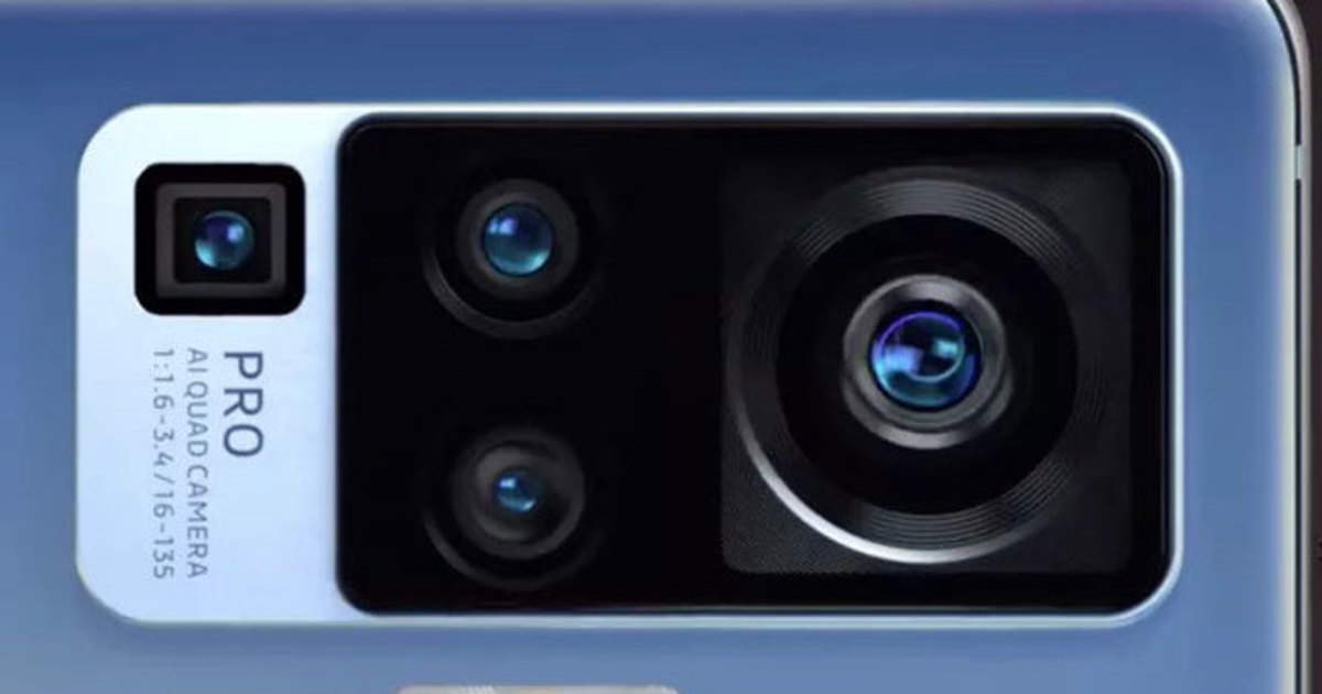 Vivo Gimbal camera: phone camera will rotate like a pupil of the eye, Vivo's awesome - vivo x50 to launch a smartphone with big gimbal -like camera, know details