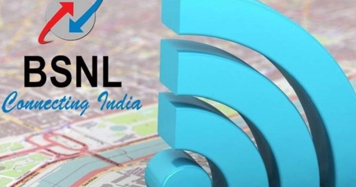 bsnl 2 rupees plan: new dhansoo plan of BSNL, will increase validity in just 2 rupees - bsnl revises its validity extension plan