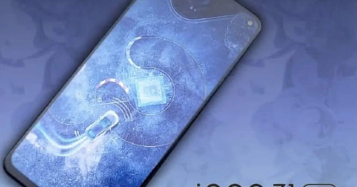 iQOO brings world's first phone with 'special' processor, know price