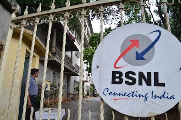 BSNL Reportedly Offering up to Rs.50 Talktime Loan