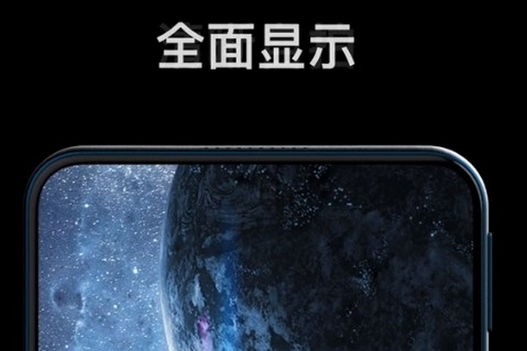 Chinese OLED Maker Visionox's Under-Display Camera Ready for Mass Production