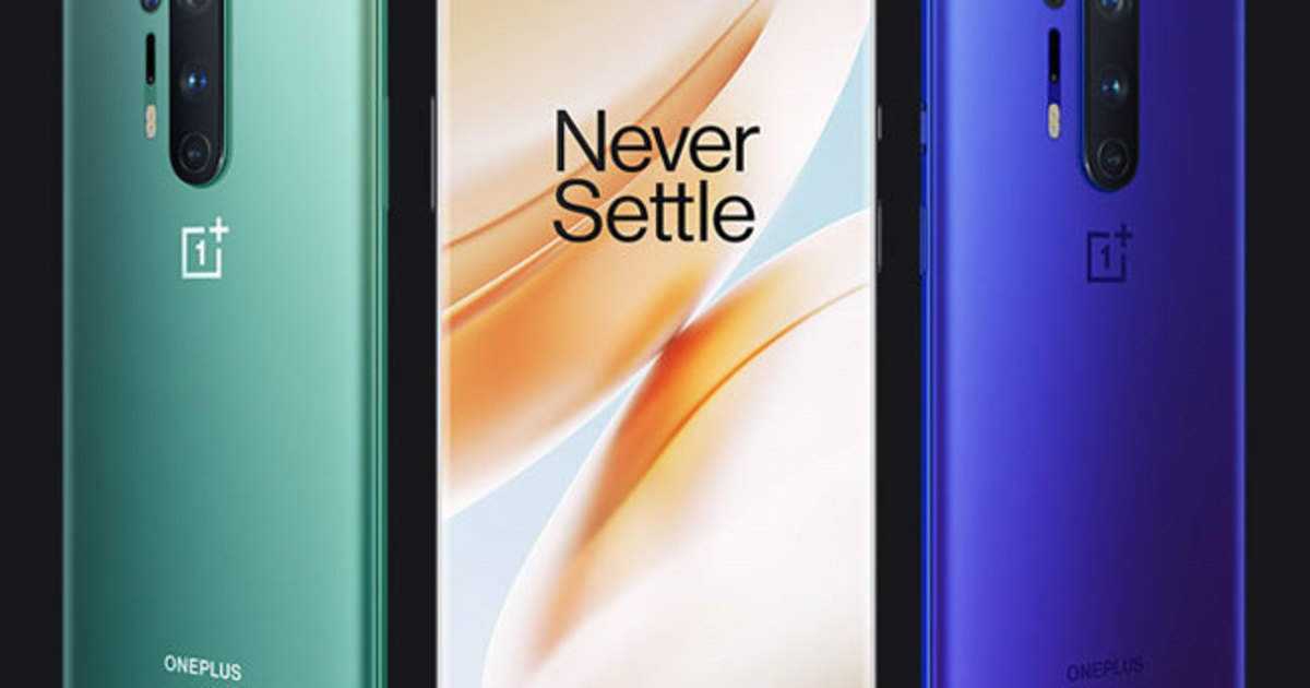 OnePlus 8 pro: OnePlus 8 Pro not 'best' camera, know its ranking - oneplus 8 pro did not become best camera phone in market