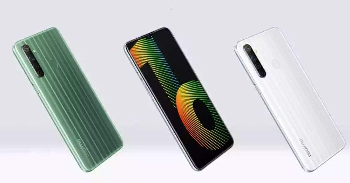 Realme Narzo 10 Price: new avatar of Realme Narzo 10, sale on June 30 - realme narzo 10 launched in that blue color sale on june 30