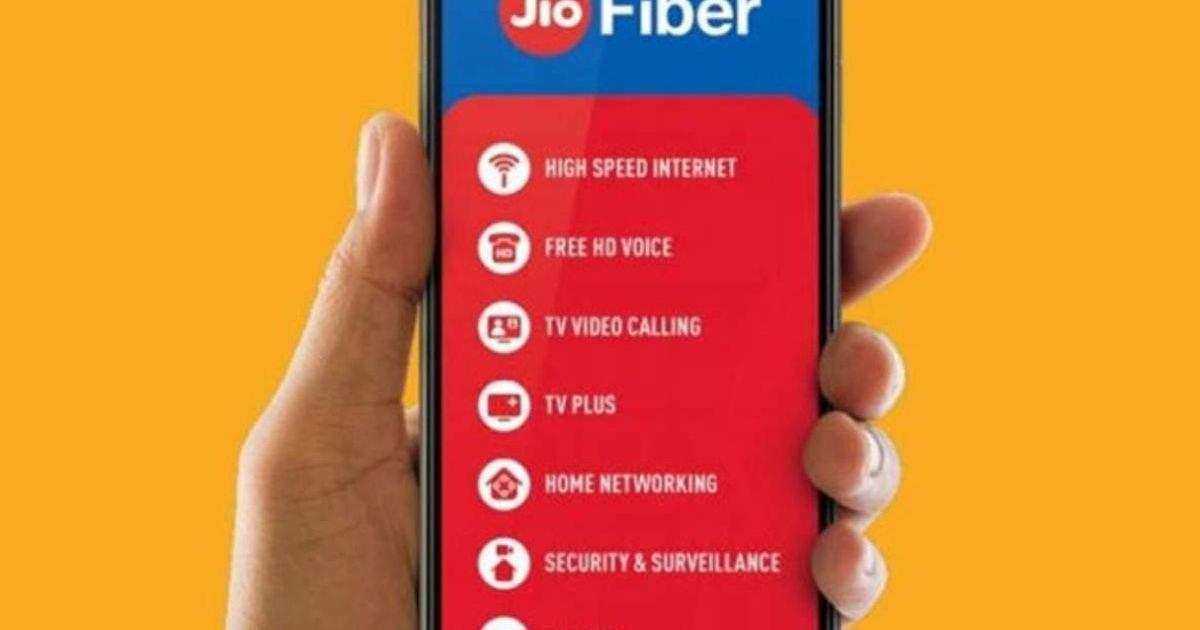 Reliance jiofiber down: Reliance JioFiber service down, users complaining - reliance jiofiber down users complaining on twitter