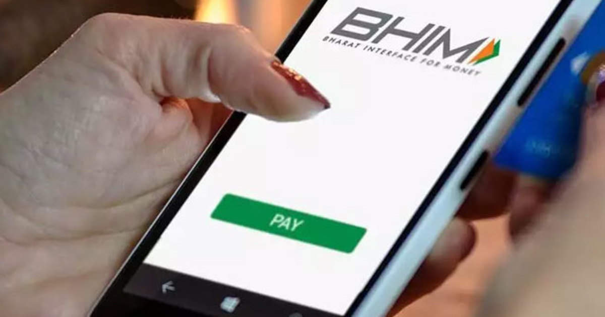 bhim app data breach: Bhim app data breached, records of millions of users leaked - personal records of more than 7 million users of bhim app exposed in data breach