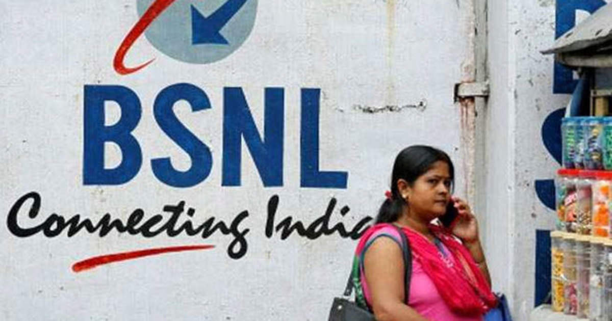 bsnl validity plan: BSNL's new plan will get unlimited calls, 2GB data daily - bsnl introduces pv365 plan with unlimited calling and 2gb daily data