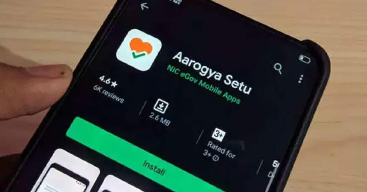 fake aarogya setu pakistan: pakistan created fake arogya setu app, target Indian users data on target