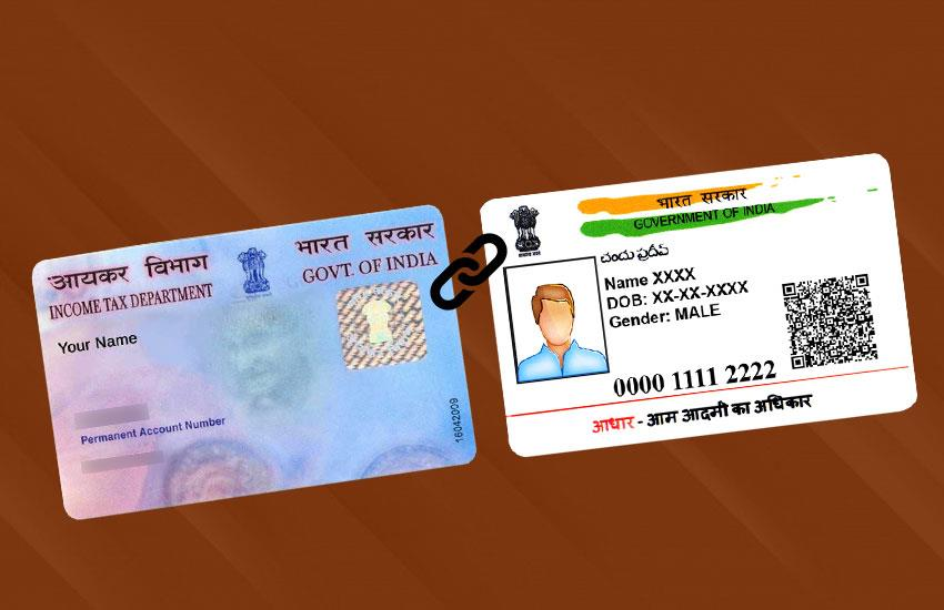 how to link aadhaar card with pan card, link aadhaar with pan card, pan aadhaar link last date, link pan card with aadhaar card, pan card aadhaar card link - pan aadhaar link This is the last date to link