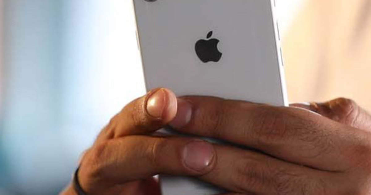 iPhone 12: new iPhone 12 will be smaller than iPhone SE, learn details - upcoming iphone 12 will be smaller than current iphone se