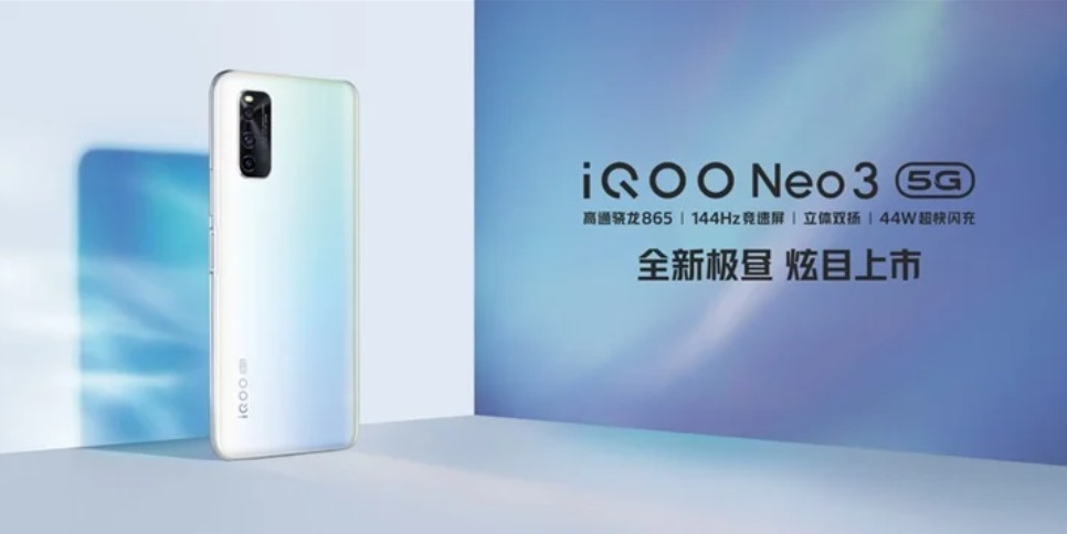 iQOO Neo 3 gets new color and video frame rate enhancing feature