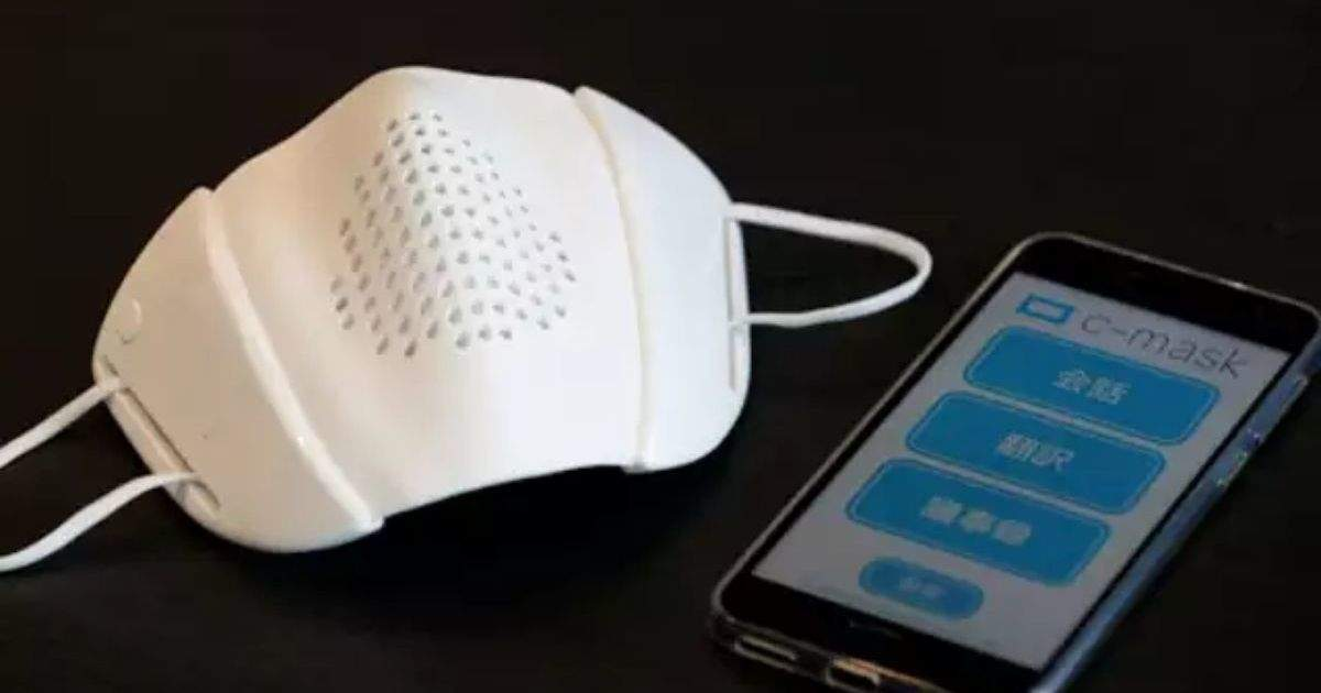inerenet connected face mask: smart face mask with internet, can call and translate - japanese startup develops internet connected face mask