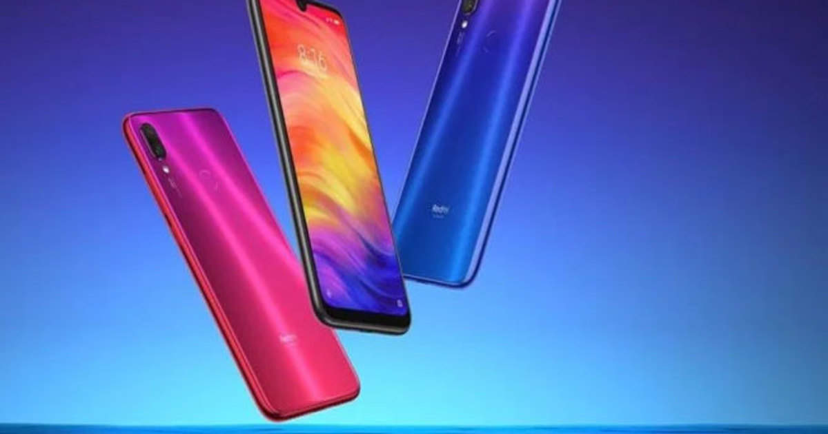 redmi note 9 pro price: redmi note 7 pro getting android 10 update, learn details - redmi note 7 pro getting android 10 feature