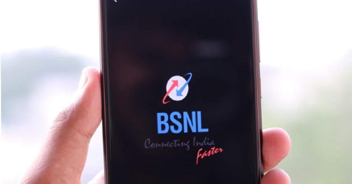 BSNL: BSNL: Cashback up to Rs 50 till July 31 for call - bsnl extend 5 pe 6 offer up to 31 july