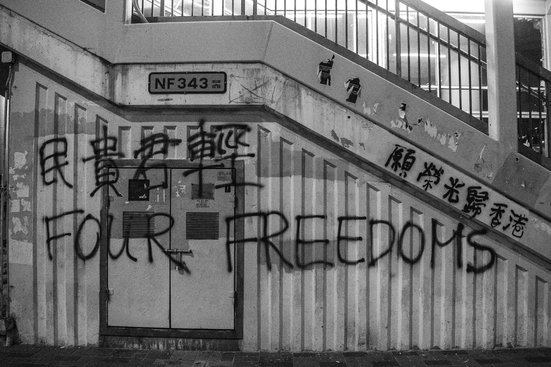 China begins imposing its 'Great Firewall' on the citizens of Hong Kong