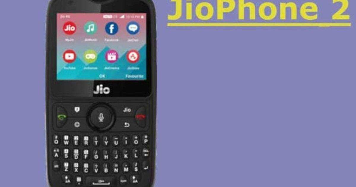Jio Phone 5: Jio Phone 5 is running, can be launched in less than 500 rupees - jio phone 5 launch under 500 rupees in planning know all about it