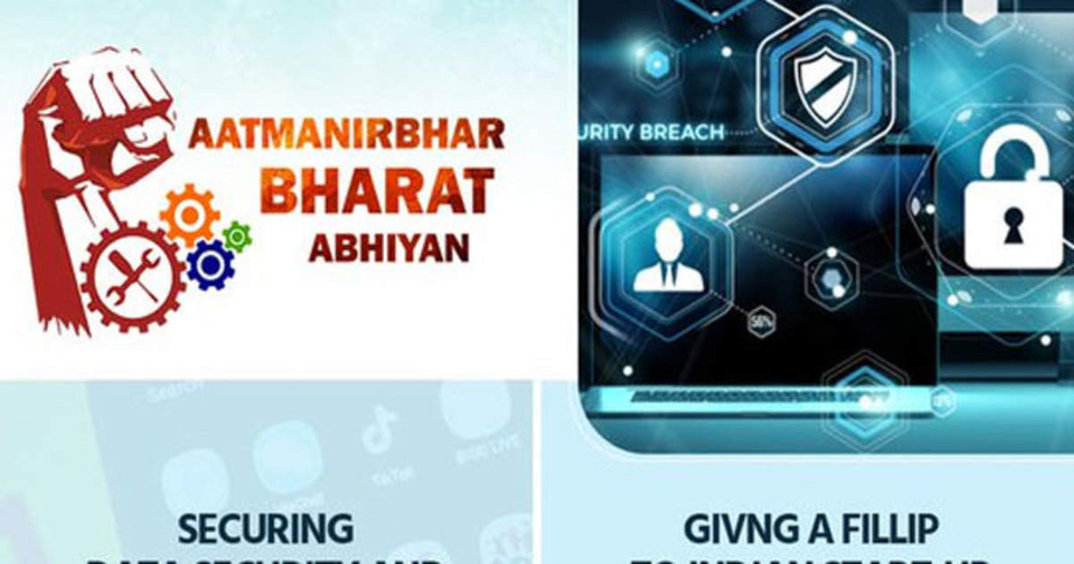 Make in India app challenge: Government brought 'Make in India' app innovation challenge after ban on Chinese apps, you can also participate - government announces 'make in India' app innovation challenge after banning Chinese apps, participate now