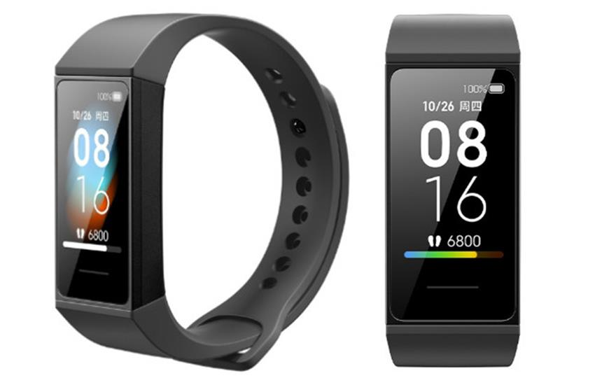 Mi Band 4C Price, xiaomi launched new fitness band mi band 4c, know mi band 4c features - Mi Band 4C launched with heart rate sensor, know its best features