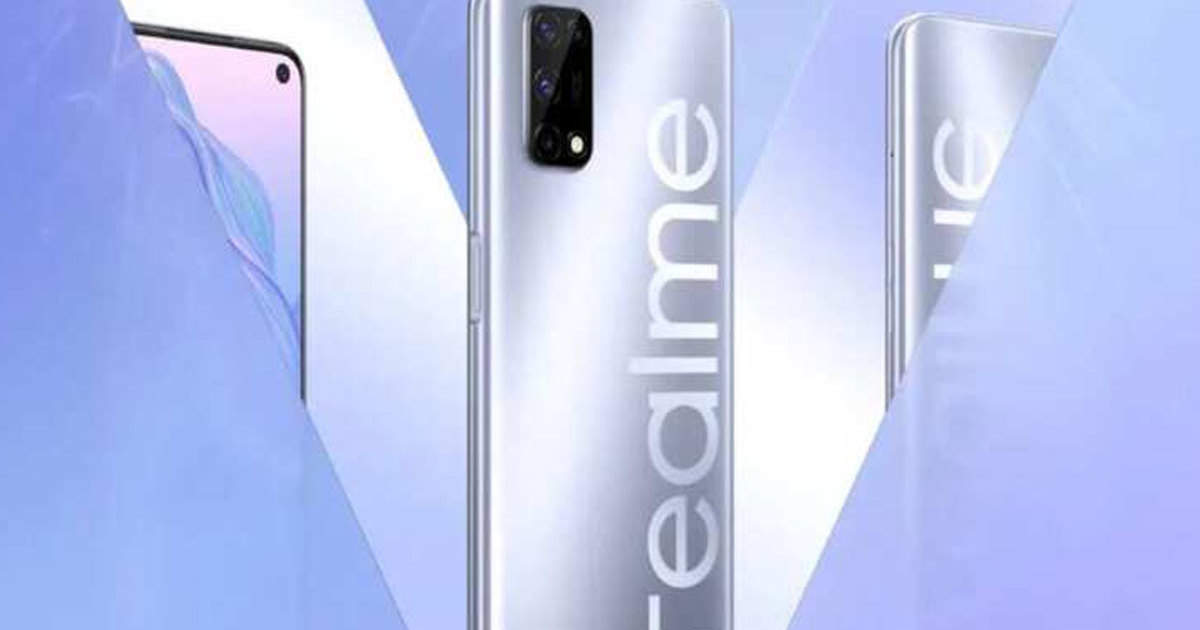 New Realme 5G Phone: Realme will launch new 5G phone tomorrow, know features - realme v5 to be launched tomorrow here are the detailed features