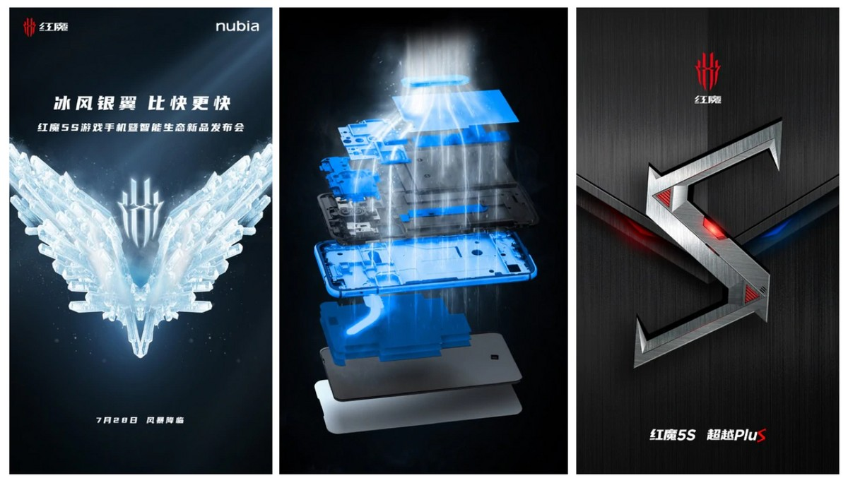 Nubia Red Magic 5S with Snapdragon 865 Plus SoC to launch on July 28
