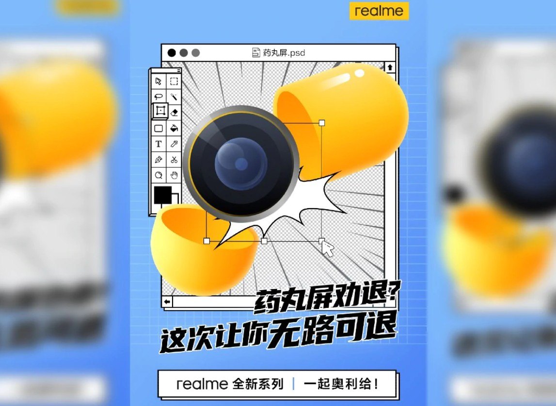 Realme preps new smartphone series, with 5G could be the prime focus