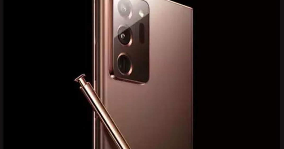 Samsung Galaxy Note 20 price: know the price of all the three variants of Samsung Galaxy Note 20 before launch - samsung galaxy note 20 price leaked again