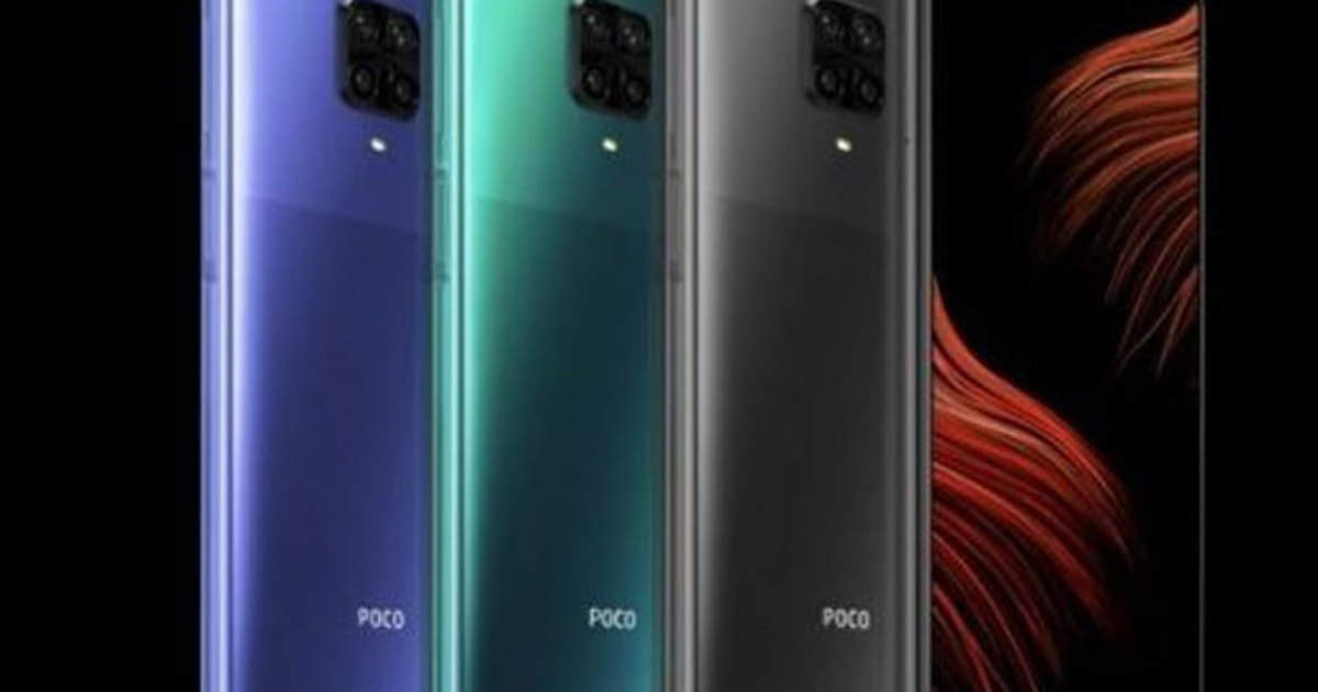 best phone under 15000: chance to buy poco m2 pro, first sale tomorrow at 12 noon - poco m2 pro to go on sale for the first time tomorrow