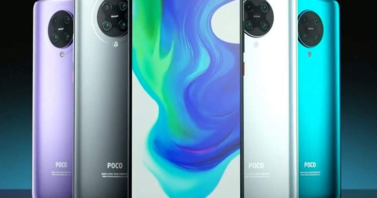 poco f2 pro: MIUI 12 update for Poco F2 Pro, many connected features - poco f2 pro starts receiving miui 12 update globally
