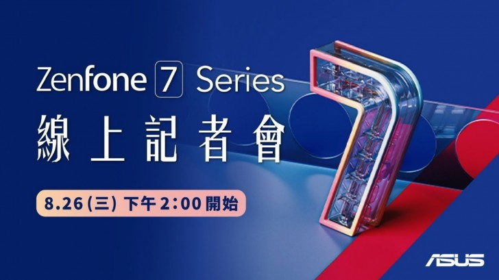 Asus to live stream Zenfone 7 series launch event on August 26
