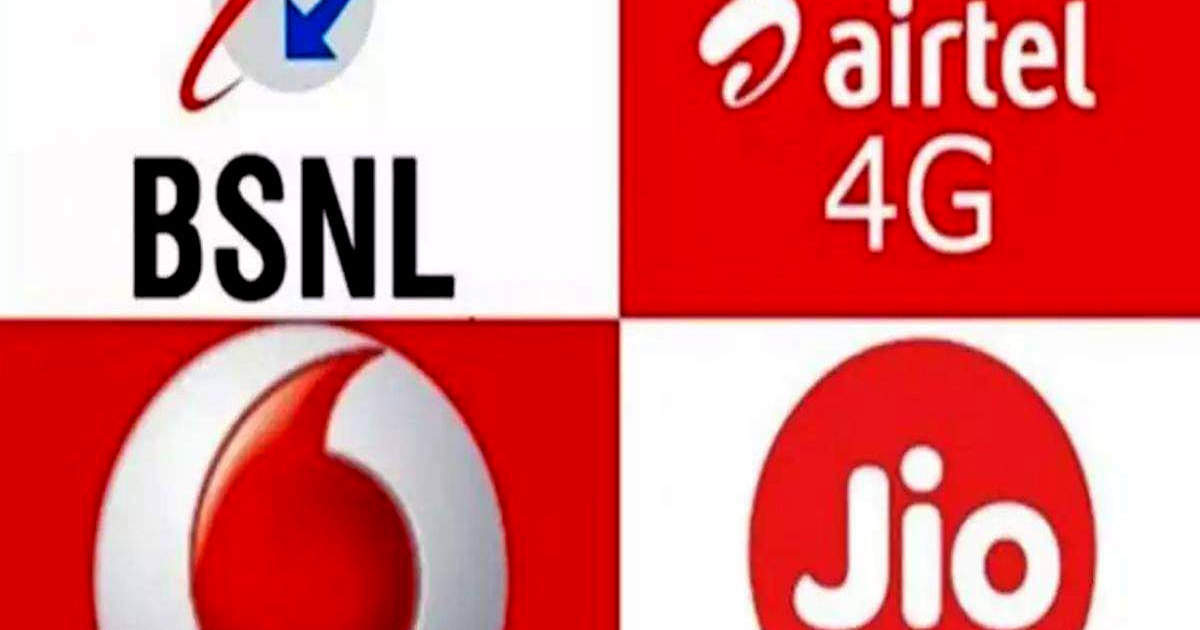 Cheapest 2GB data plan: Jio vs Airtel vs Vodafone vs BSNL: cheapest plan with 2GB data daily, see list - jio vs airtel vs vodafone vs bsnl: cheapest data plan offering 2gb daily data and free calling, full list