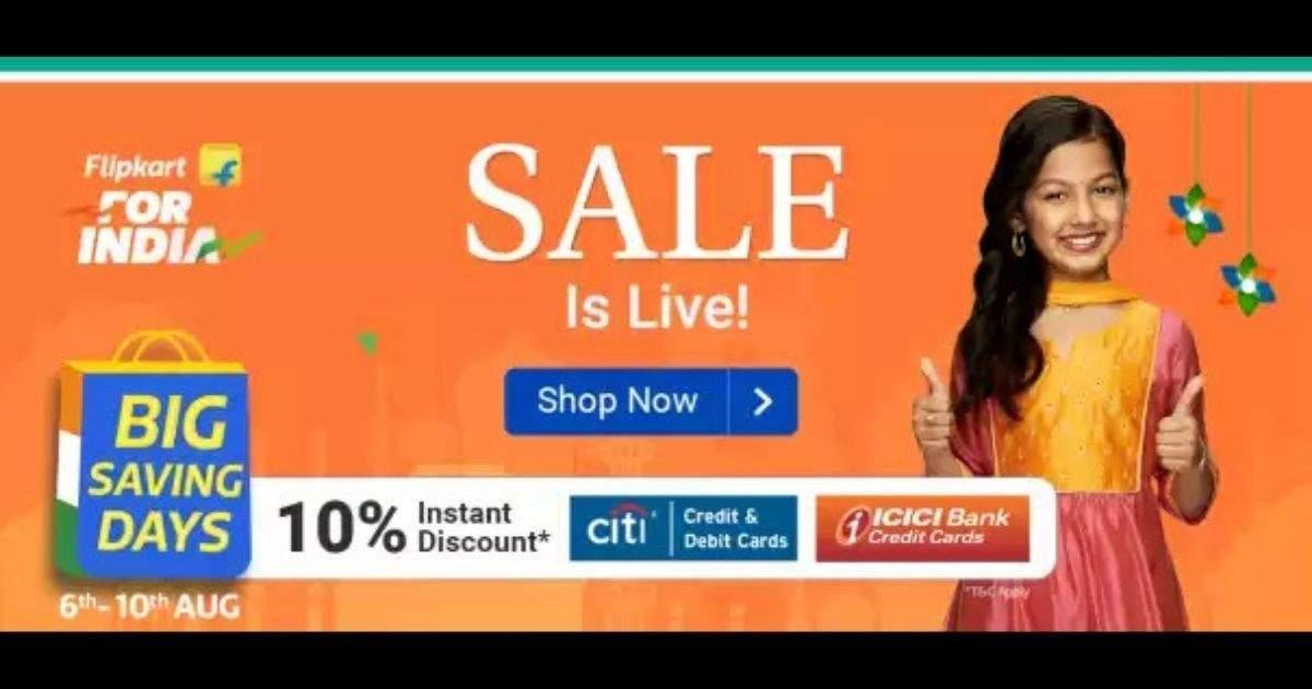 Flipkart Big Saving Days Sale: Flipkart Big Saving Days: up to 29 thousand rupees discount on smartphones, getting bumper deals - flipkart big saving days kicks off top deals on smartphones laptops and accessories