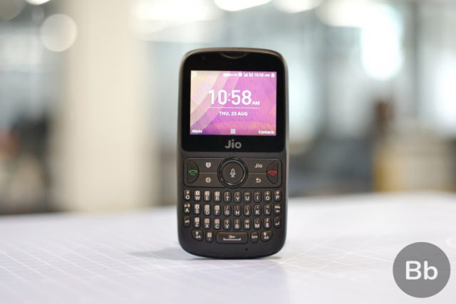 'Jio Pay' UPI Payments Service Rolling Out to JioPhone Users: Report