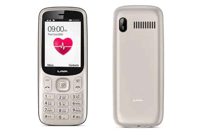 Lava Pulse Price, new lava mobile launched in india, amazon, know lava feature phone features in detail - Lava Pulse launched in India, this phone will check blood pressure and heart rate in a pinch, know price